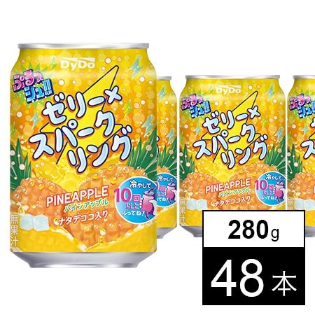 【サンプルの日】【48本】ぷるっシュ!! ゼリー×スパーリングパインアップル280g