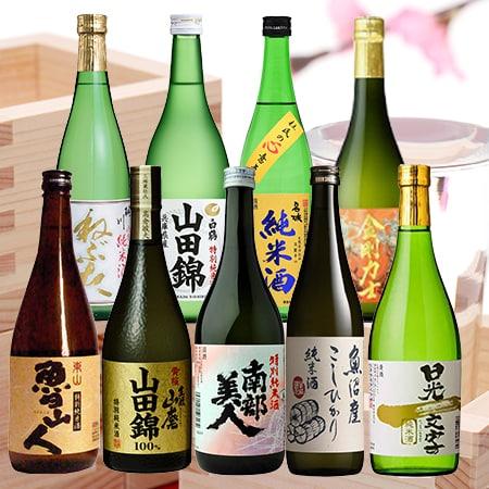 【サンプルの日】米の旨味を満喫! 純米酒飲み比べ9本