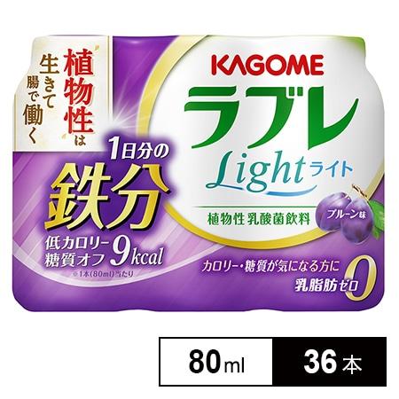 【36本】カゴメ ラブレ Light 1日分の鉄分