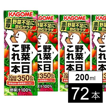 【72本】野菜一日これ一本200ml