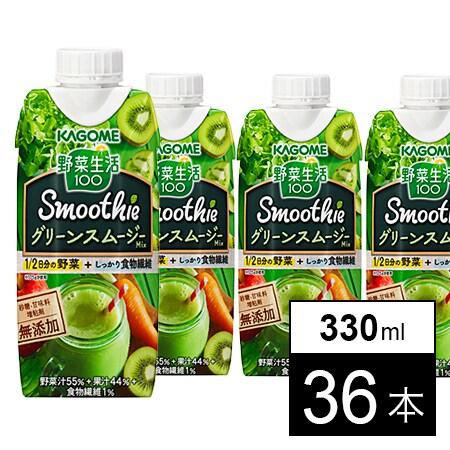 【36本】野菜生活100SmoothieグリーンスムージーMix330ml
