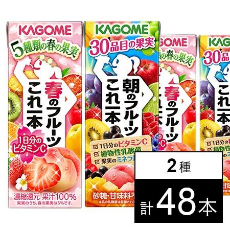 春のフルーツこれ一本(24本) / 朝のフルーツこれ一本(24本)