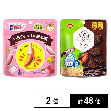 【サンプルの日】亀田の柿の種いちごチョコ/カカオ×玄米