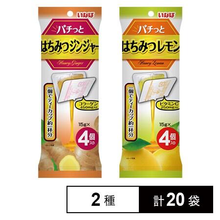 【サンプルの日】[計80杯]いなば食品 パチっとはちみつレモン/パチっとはちみつジンジャー 60g