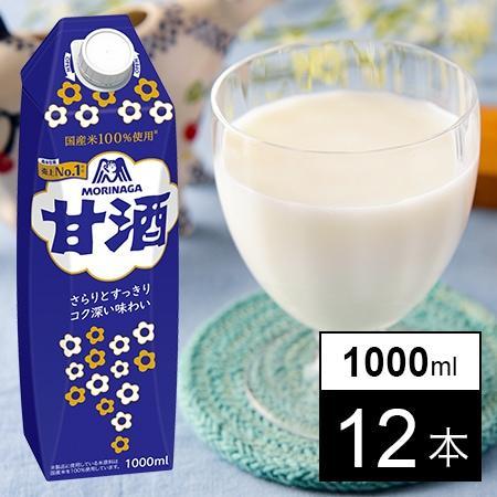 甘酒チルド1000ml