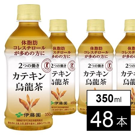 [48本]2つの働きカテキン烏龍茶350ml