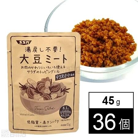 ミート 大豆 おいしい大豆ミートのおすすめ21選! メリットや選び方を伝授|ELLE