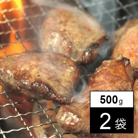 厚切り1cm秘伝の塩ダレ厚切り牛タン1kg(500g×2)※2セット同時申込で500gプレゼント!