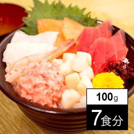 豪華6種の海鮮丼7人前※2セット申込で2人前プレゼント! 静岡県焼津港で水揚げの新鮮なマグロを使用