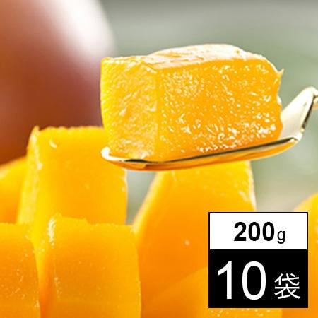 完熟冷凍マンゴー 2kg ※2セット申込みで3袋(600g)プレゼント!太陽の恵みたっぷりの味♪
