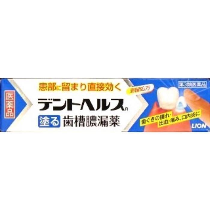 歯茎 の 腫れ に 効く 薬