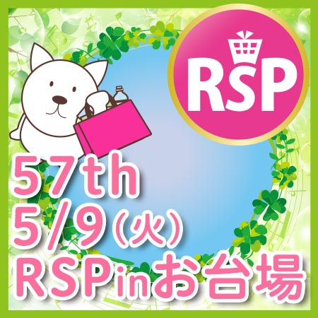 RSP57th