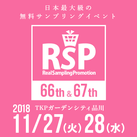 RSP_66・67